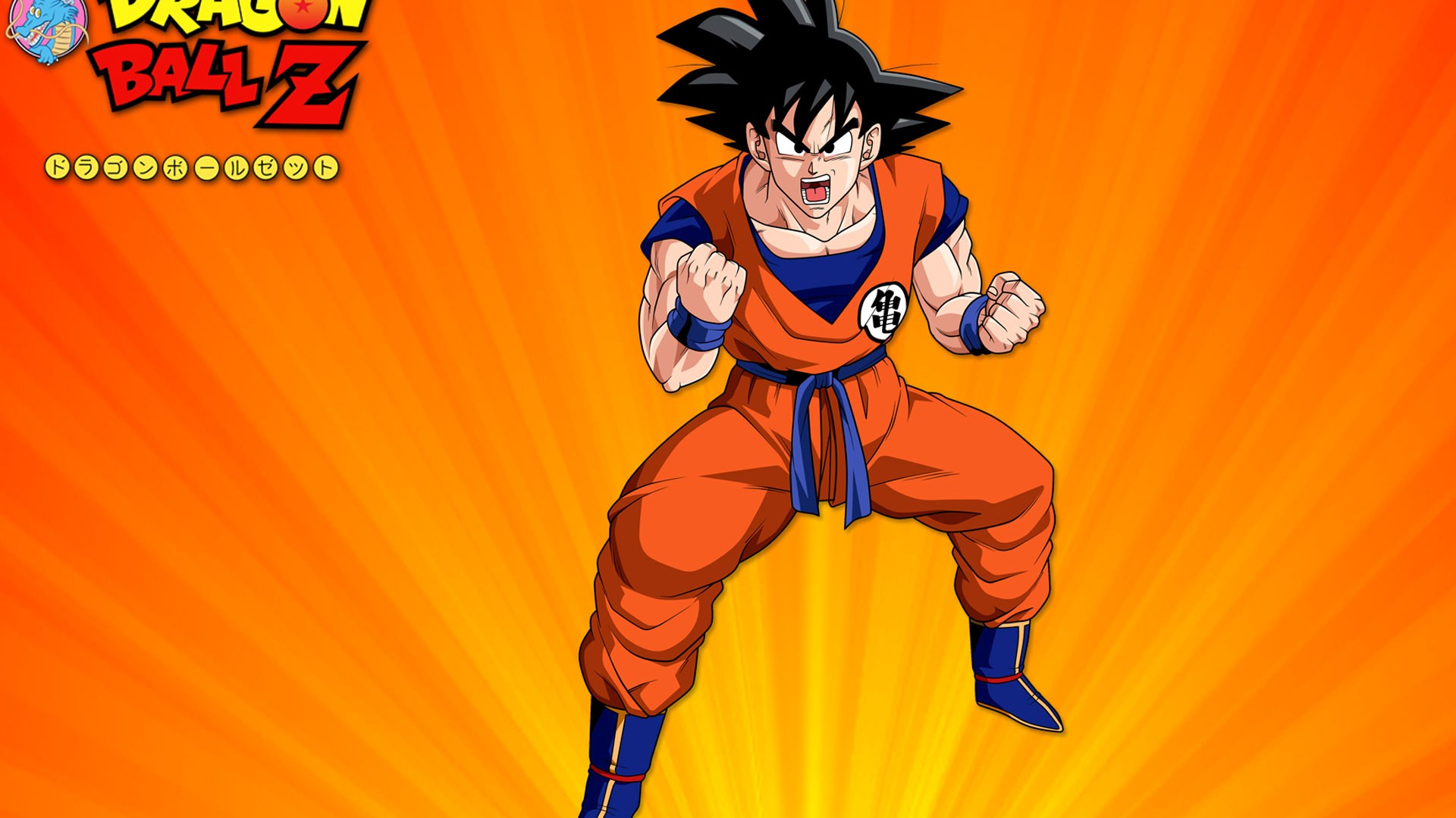 Goku Wallpaper hd for PC (15)