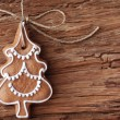 beautiful Christmas tree wallpaper  (30)