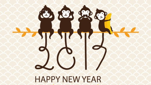 happy-new-year-wallpaper-and-images-10